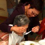 Ủy lạo quý cụ cao niên (2009)