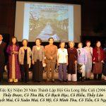 Kỷ niệm 20 năm thành lập Hội Gia Long Bắc Cali (2006)