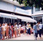 Cô Nhi Viện Diệu Giác - Sài Gòn (2003)