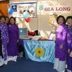 Hội quán Gia Long - Xuân Quý Mùi (2003)