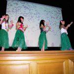 """""""Hawaii"""" (2003)"""