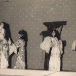 """Vũ khúc """"Lưu Nguyễn Lạc Thiên Thai"""" - Trường Quốc Gia Sư Phạm (1967)"""