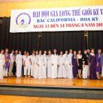 Nhóm cựu nữ sinh Gia Long Nam California