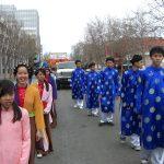 Diễn hành Xuân Đinh Hợi (2007)